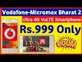 Vodafone launch India's lowest priced 4G Smartphone for just Rs 999/- | Micromax Bharat 2