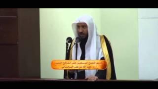 تقديم النصح للمسلمين على مصالح النفس