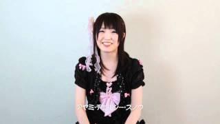 2011年6月16日発売の『STEINS;GATE 比翼恋理のだーりん』 そのOPテーマ...