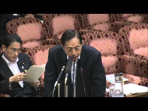 創価学会・池田名誉会長の名を出し 公明党・太田昭宏を詰問する:大野元裕(民主)