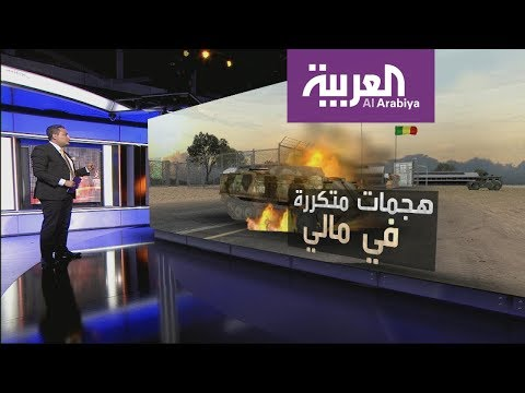 إرهاب القاعدة في مالي .. مستمر  - نشر قبل 3 ساعة