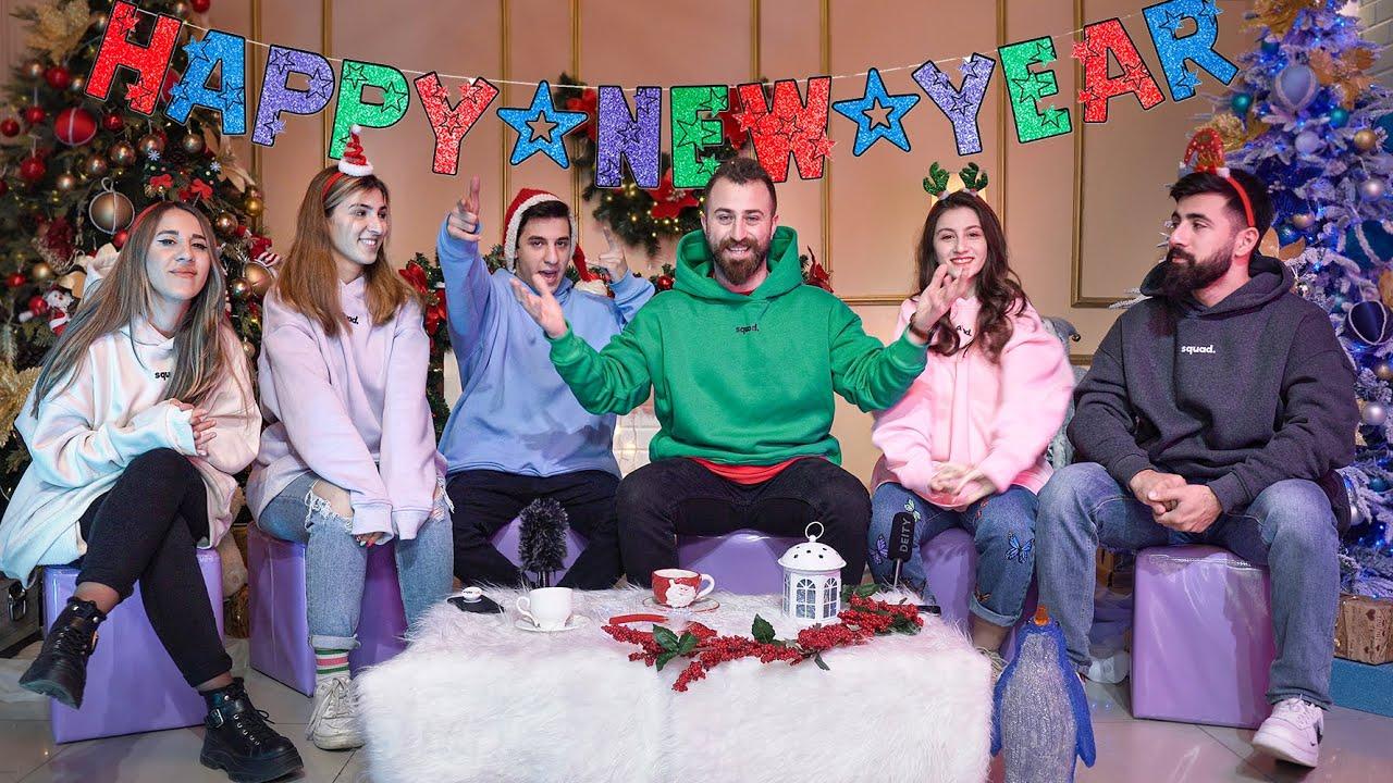 Danelia Siblings გილოცავთ ახალ წელს 🎄