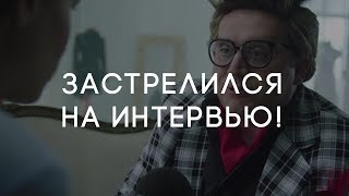 Реакция Дизайнера на фильм Гоголь. Вий