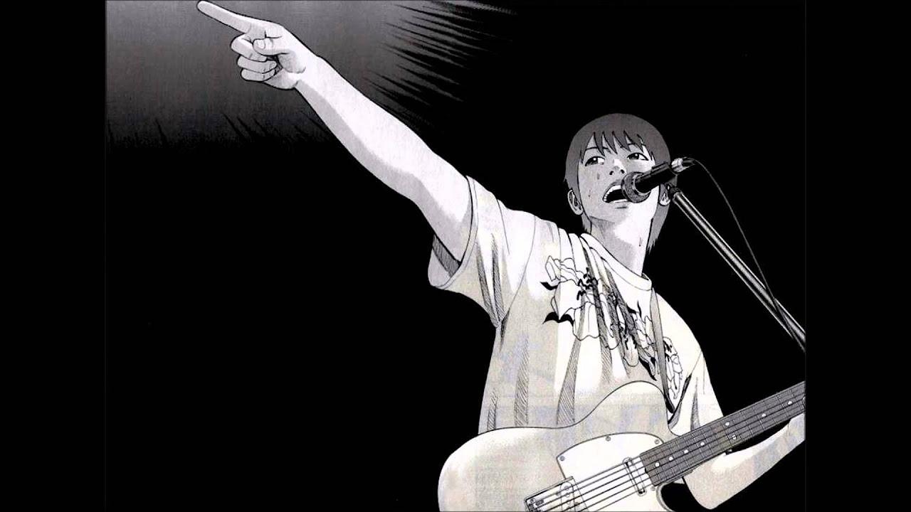 Beck - I've got a feeling