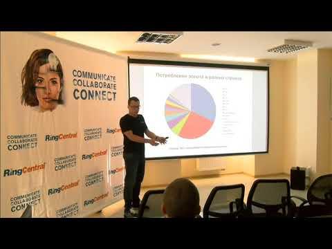 BitMEX Ukraine Presentation_Part1