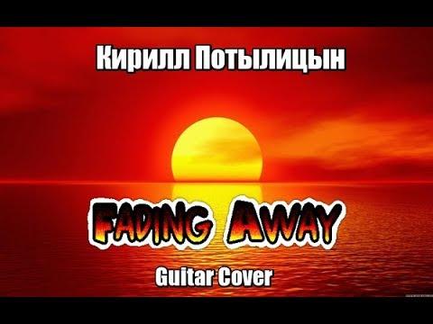 """Fading Away ( Музыка из фильма """"Кладбище Домашних Животных """" )"""