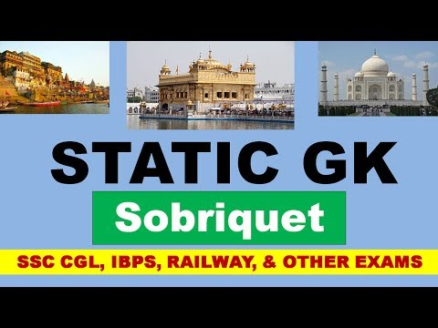 NICK NAMES of INDIAN CITY   SOBRIQUET  STATIC GK   for SSC CGL, IBPS, RAILWAY, RRB NTPC