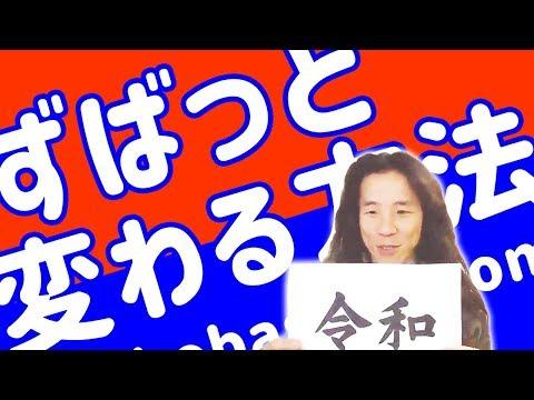 札幌 東 苗穂 イオン