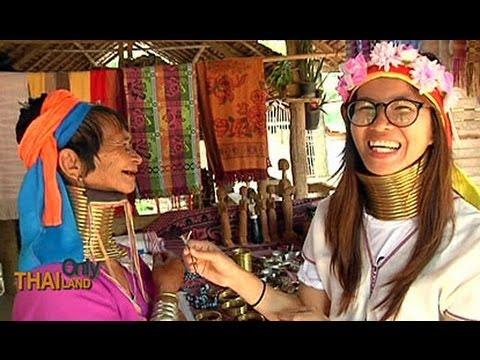 ThailandOnly 27/6/57 : ตะลุยหมู่บ้านกะเหรี่ยงคอยาว ชุมชนวิถีชีวิตชาวกระเหรี่ยงดั้งเดิม