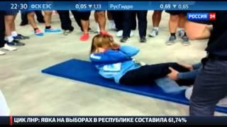 Пресс Поклонской приковал внимание зрителей