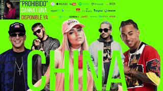 CHINA - J Balvin, Ozuna, Daddy Yankee, Karol G, Anuel AA ( lyrics) English subtitules