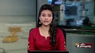 No Food Waste Chennai | 'Puthiya Thalaimurai' documentary