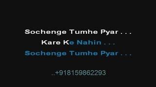 Sochenge Tumhe Pyar - Karaoke - Deewana (1992) - Kumar Sanu