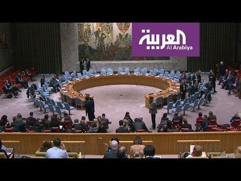 بعد تأجيل متكرر.. مجلس الأمن يصوت اليوم على هدنة سوريا  - نشر قبل 5 ساعة