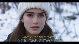[영화OST/영화음악] 끝없는 사랑(Teachers, 1984) - 라이오넬 리치 & 다이애나 로스