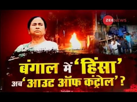 Watch Debate: Is Mamata Banerjee not ready to digest defeat in West Bengal?
