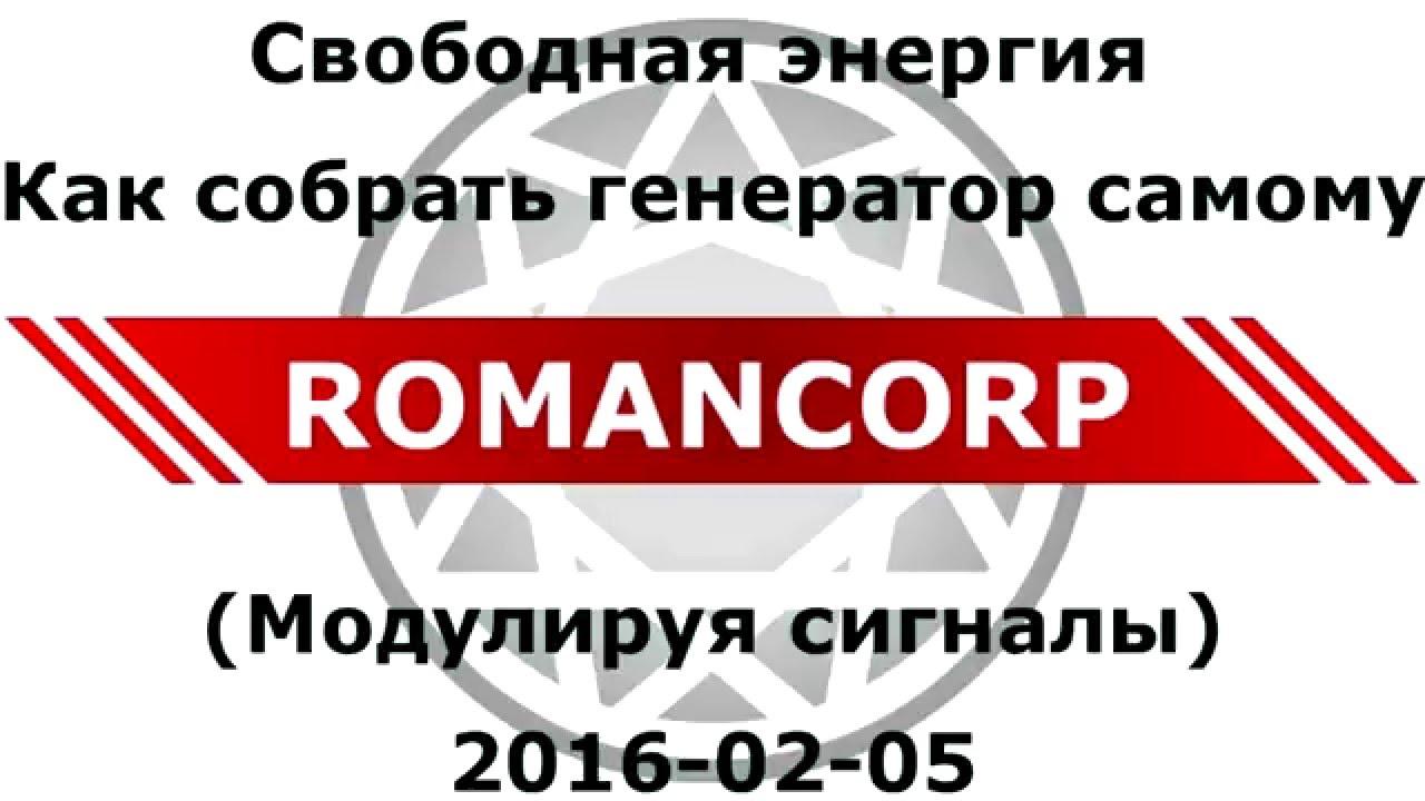 Скачать Самозапитка Соколовский схема форум