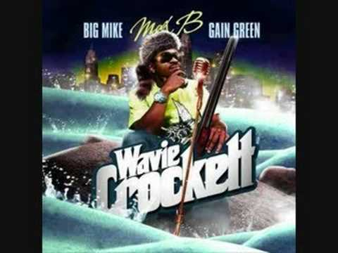 Max - B - Gotta have it