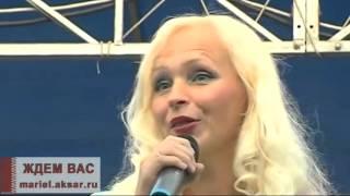 Марийская песня : Кидыштемже пеледыш аршаш