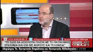 Αλεξιάδης: Δεν υπάρχουν