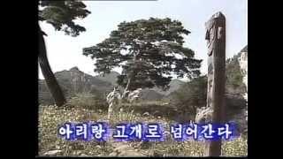 Arirang (아리랑) North Korean Version 北朝鮮版アリラン
