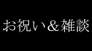 みんとさんのチャンネル→https://www.youtube.com/channel/UCYhYNlcVres...