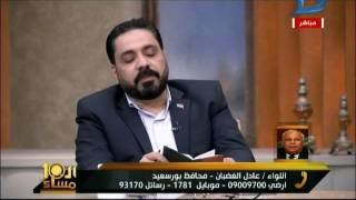 محافظ بورسعيد: مقدم وحدات الإسكان كما هو ولم تتم زيادته.. فيديو
