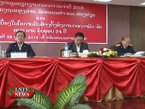 Lao NEWS on LNTV: The govt inspection committee uncovers 242 bil kip in lost assets.29/2/2016