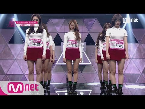 Produce 101 Pledis Trainees Performance EP01 20160122