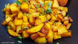 How to make Spicy Masala Potato Fry Tutorial | Cooking Recipes | Cook with Anisa | #Recipes