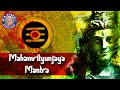 Mahamrityunjaya Mantra 108 Times Chanting | Mahamrityunjaya Mantra With Lyrics | Lord Shiva