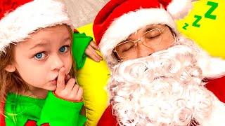 Дед Мороз, ты все спишь - Новогодняя Детская песня | Песни для детей от Майи и Маши