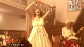 speena - キラキラデイズ