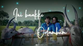 Kurukku Siruthavale Song | Mudhalvan | AR RAHMAN | LYRICAL | Lovely Song