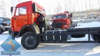 Доработка бортового Камаз-43253