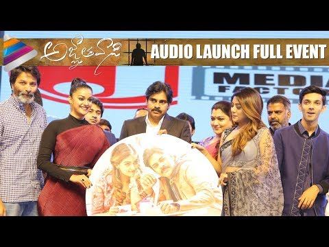 Agnyaathavaasi Audio Launch Full Event |...