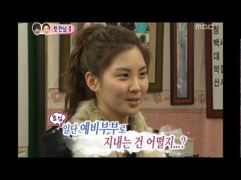 우리 결혼했어요 - We got Married, Jeong Yong-hwa, Seohyun(2) #02, 정용화-서현(2) 20100306