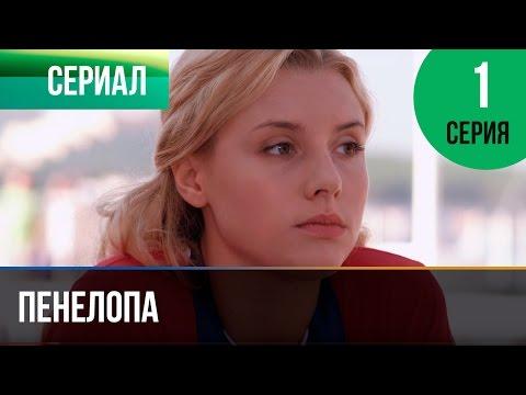 Фильмы новинки кино 2018 смотреть онлайн бесплатно