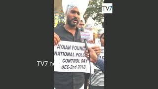 Anwar sir fight against Plastic | Ayaan institute | ayaan institutions anwar sir | tv7 news