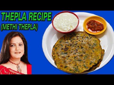Gujarati Thepla || Gujarati Methi Thepla || Recipe of Thepla ||  Methi Na Thepla Recipe ||