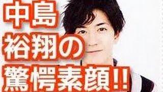 スキャンダルが先行しちゃった中島裕翔さん、 主演ドラマもスタートしま...
