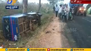 Private Bus Turns Upside Down | 2 Women Dead | at Bhimavaram | West Godavari