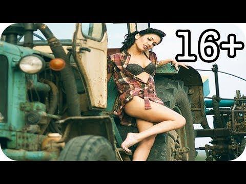 """Красиві дівчата на тракторі  Підбірка """"�2"""