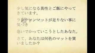 [超ヤバい心理テスト]〜恋愛編〜.m4v