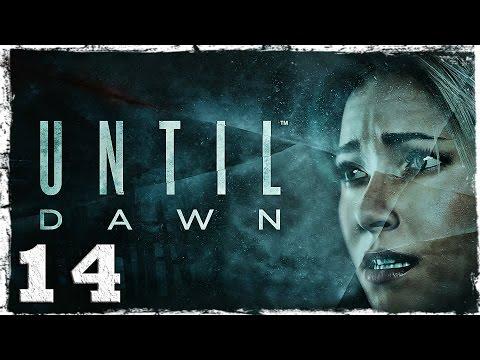 Смотреть прохождение игры [PS4] Until Dawn #14: Это определенно плохая идея.