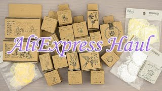 AliExpress Haul! Vintage Wood Stamps and Stationery