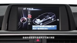 BMW 7 Series - Vehicle Status Menu