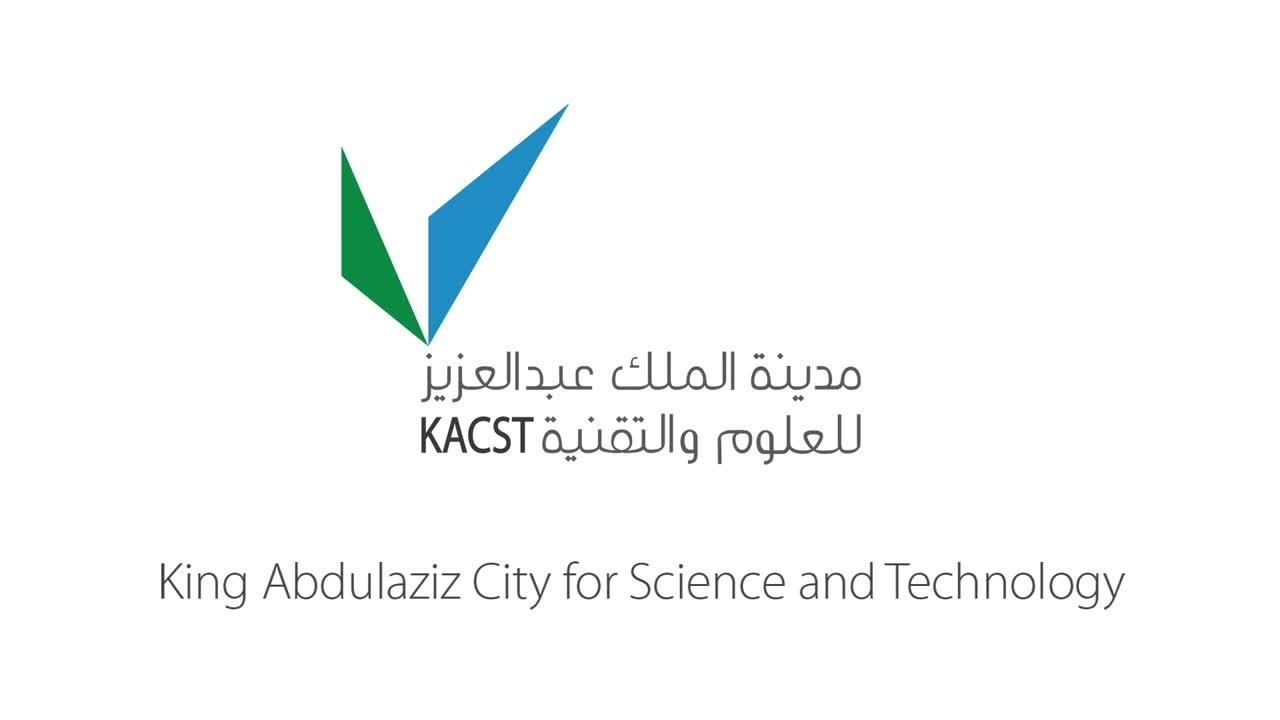 KACST has partnered with Springer to publish a suite of international  journals