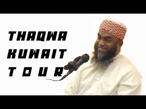 Thaqwa | Niyas Moulavi | Kuwait Lecture Tour