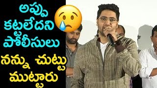 Adivi Sesh Emotional Speech How He Struggle In Life || Evaru Thanks Meet |